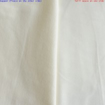 100% Cotton Napped Classic  Lining in Ivory - Hanes